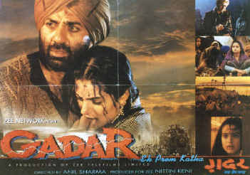 http://bollywoodfoodclub.files.wordpress.com/2007/10/gadar.jpg
