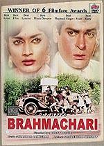 brahamachari-cover.jpg
