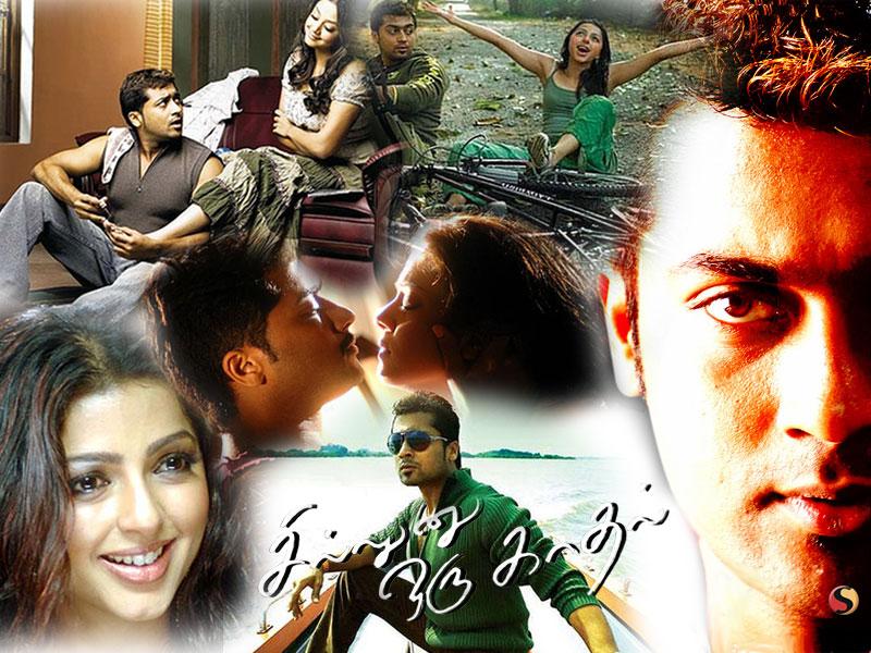 Sillunu Oru Kaadhal (2006) DVD