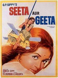 seeta_aur_geeta_1972_film_poster.jpg