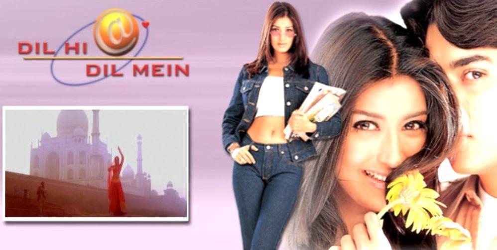 Dil Hi Dil Mein (2000) aka Kadhalar Dhinam, My first hybrid
