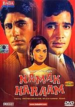 Namak Haraam (1973) SL YT - Rajesh Khanna, Rekha, Simi Garewal, A.K. Hangal, G. Asrani, Manmohan, Om Shivpuri, Amitabh Bachchan