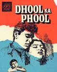 1959-dhool-ka-phool