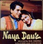 naya-daur-11
