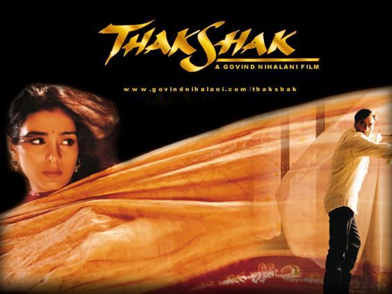 Hindi Thakshak