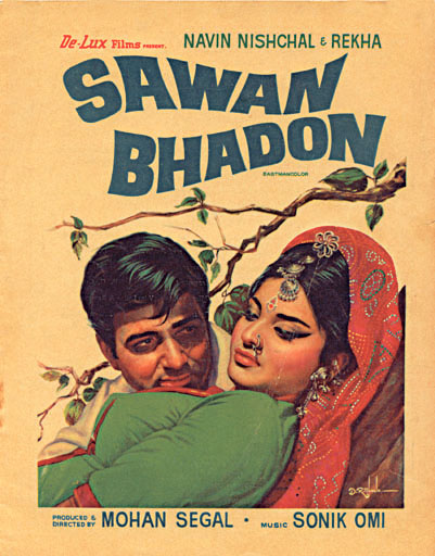 1970-g-sawan-bhadon2
