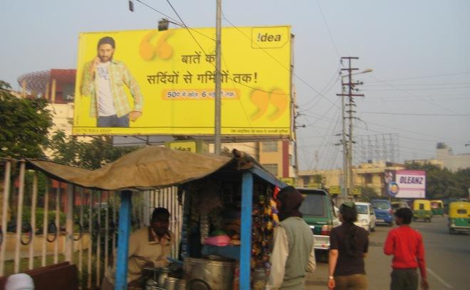 india0809-7152