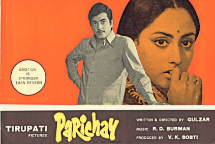 Parichay.karenjpg