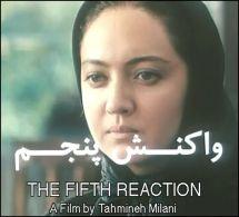 5thReaction