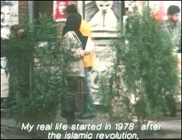 hiddenhalf.1978