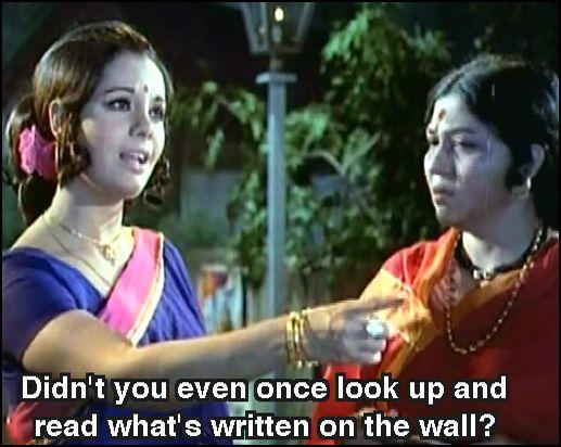 Aaaina hindi film songs free download