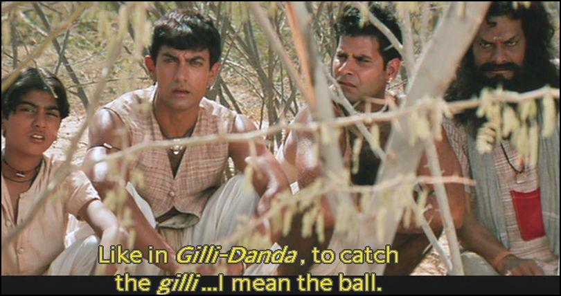essay on gilli danda game in hindi