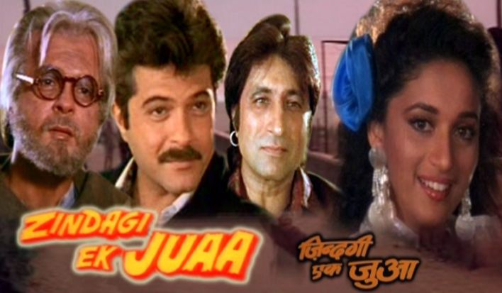 Watch Bhavnao Ko Samjho Movie Online Full HD 2010